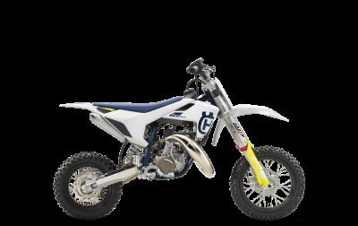 Мотор FC 450 HUSQVARNA 2020